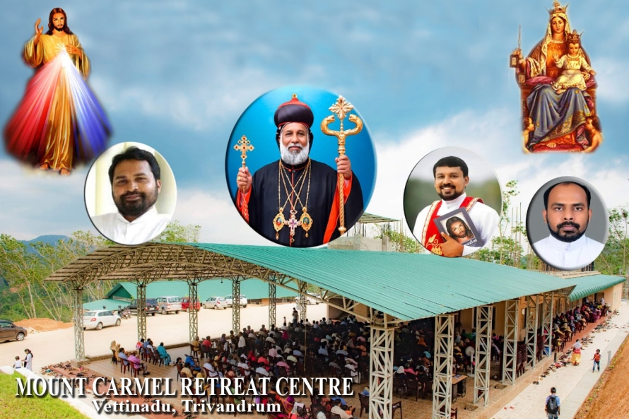 Mount Carmel Retreat Centre, Thiruvananthapuram