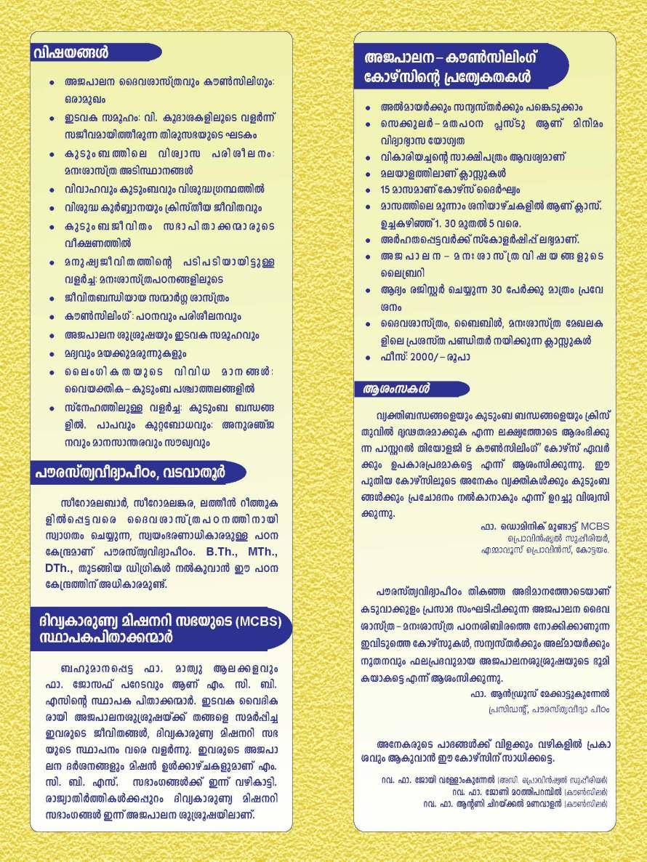 Pastoral Psychology Course P2