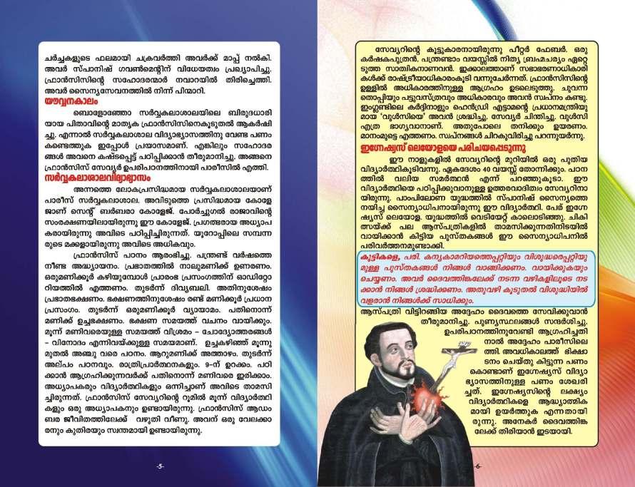 St Francis Xavier, Fr Xavier Khan Vattayil 04