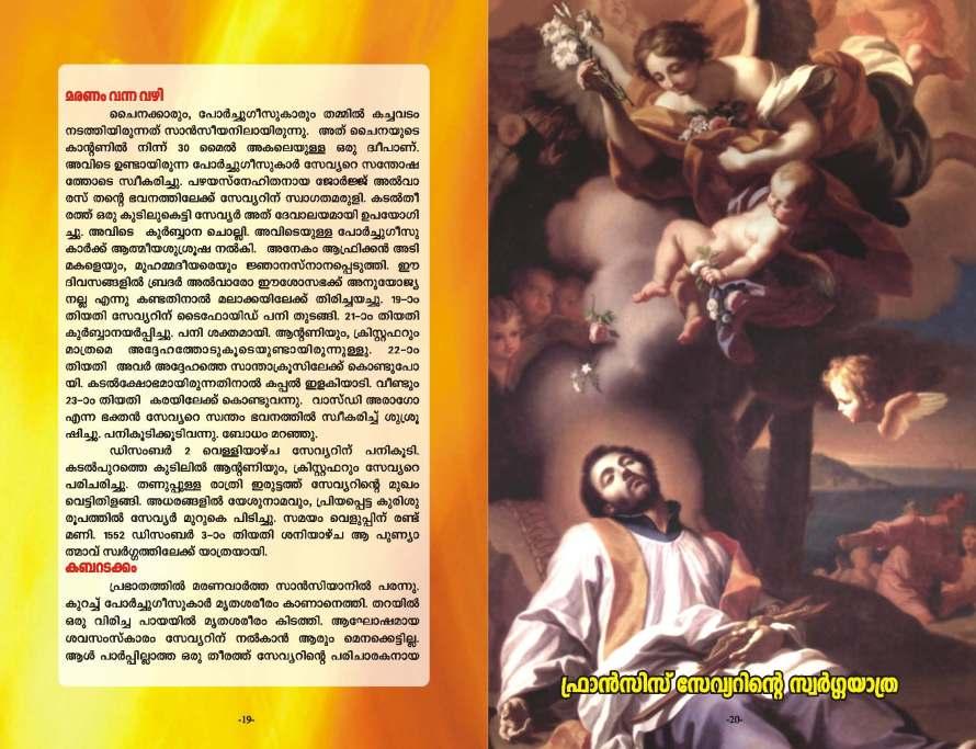 St Francis Xavier, Fr Xavier Khan Vattayil 11