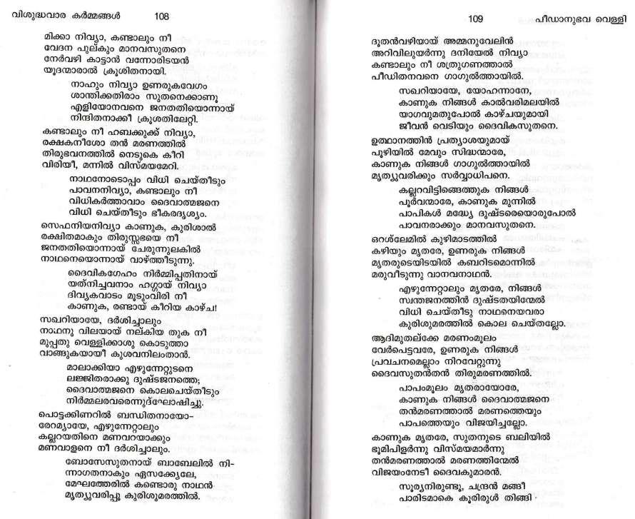 Dukha Velli Liturgy, Syro Malabar Rite_Page_19