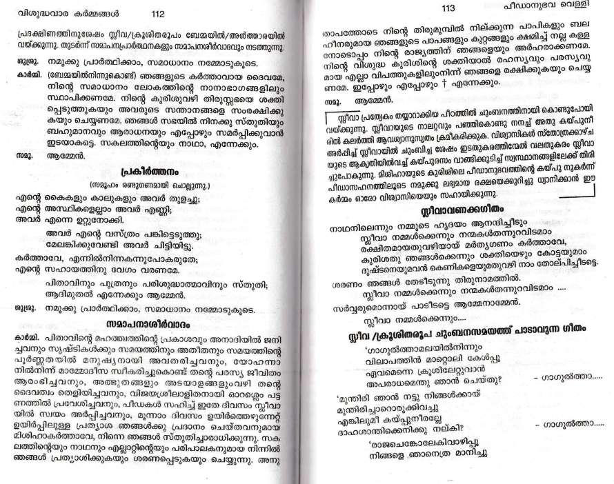 Dukha Velli Liturgy, Syro Malabar Rite_Page_21