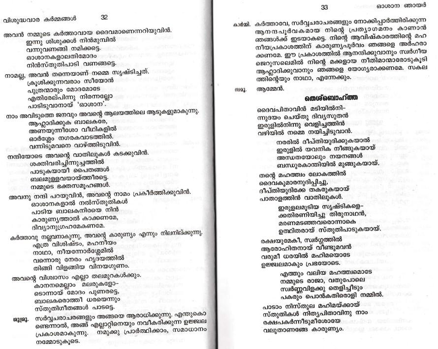 Palm Sunday Liturgy, Syromalabar Rite_Page_07