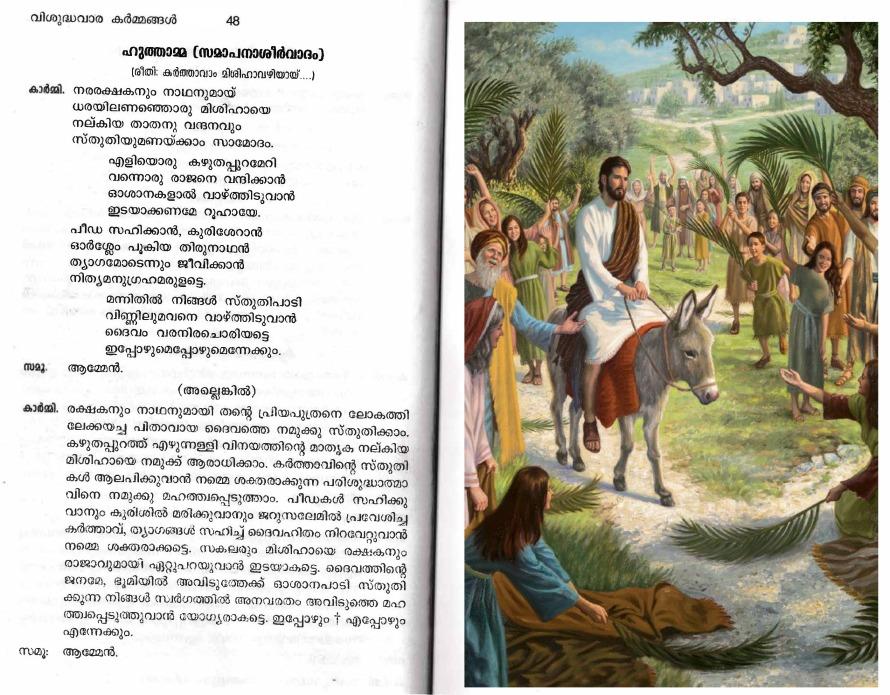 Palm Sunday Liturgy, Syromalabar Rite_Page_15