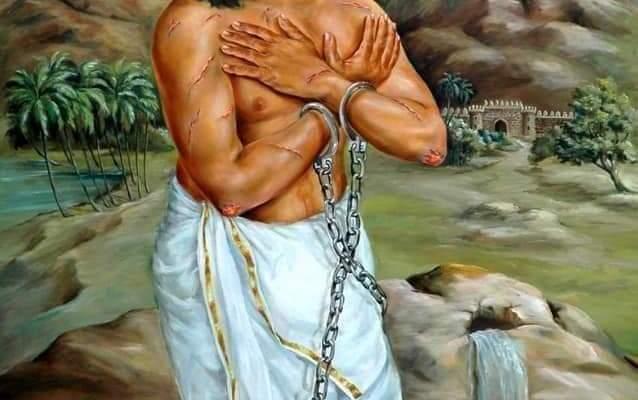 St. Devasahayam Pillai