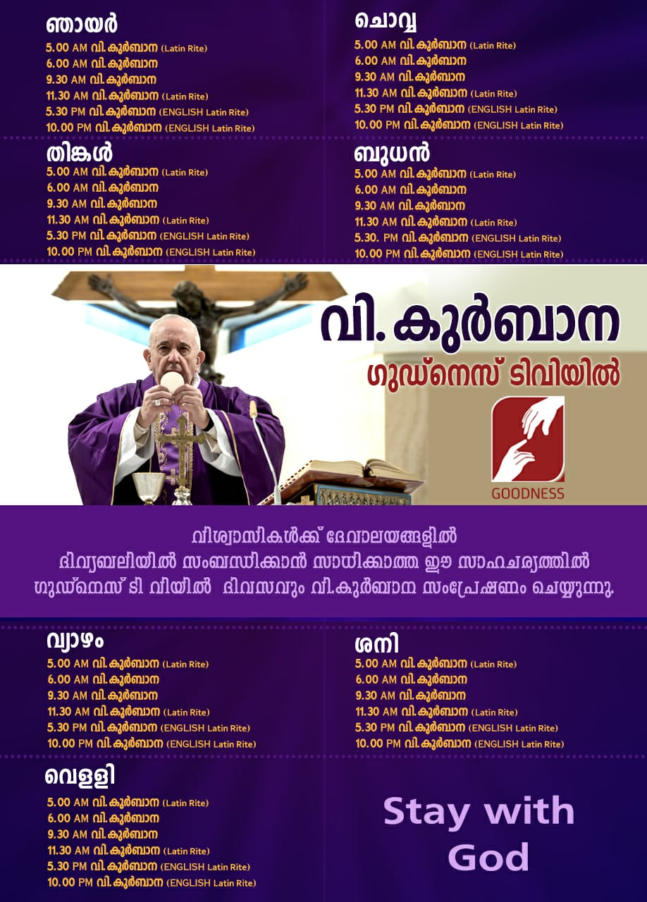 Holy Mass Timings on Goodness TV