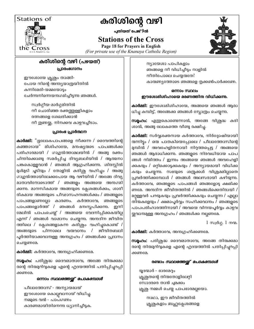 Way of the Cross in Malayalam and English Text PDF_Page_02