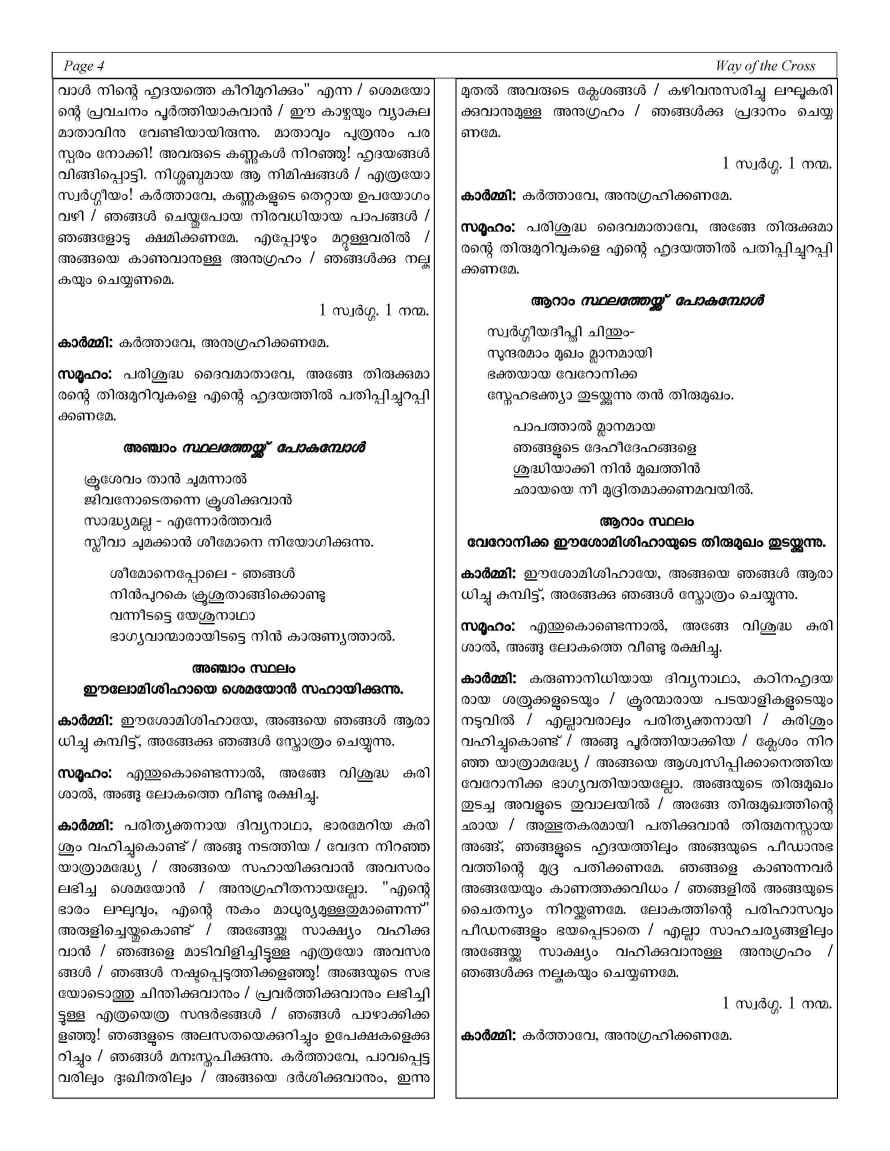 Way of the Cross in Malayalam and English Text PDF_Page_04
