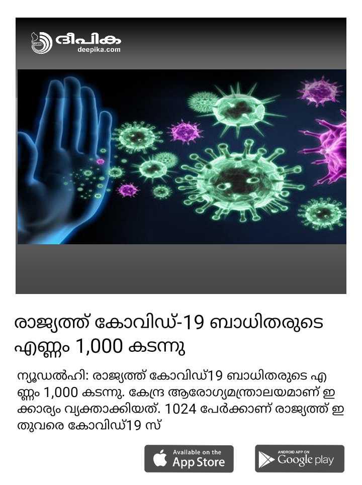 wp-1585504088636.jpg