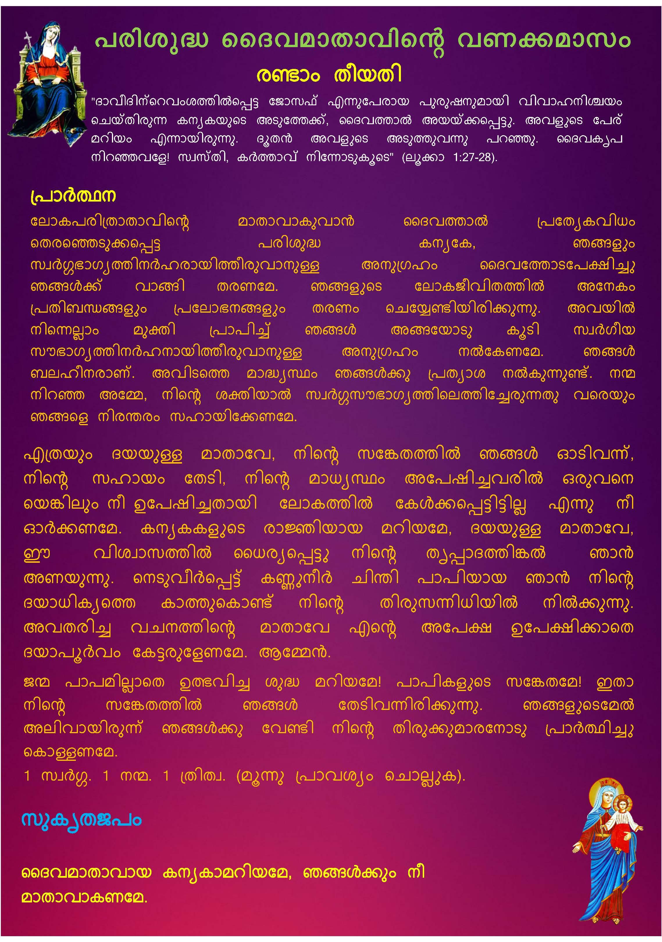 Mathavinte Vanakkamasam May 02