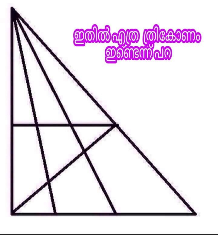 Howmany Triangle