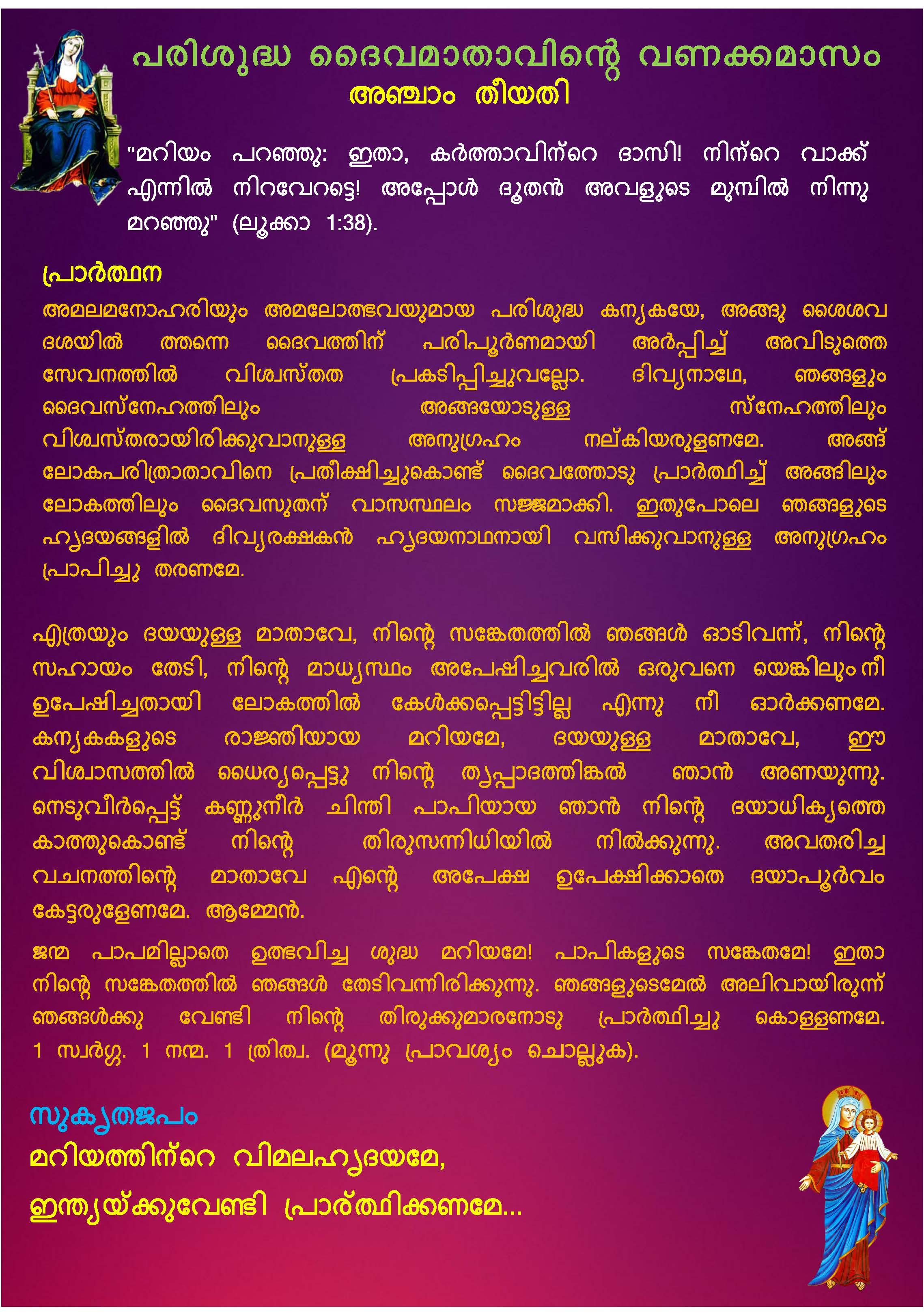 Mathavinte Vanakkamasam May 05