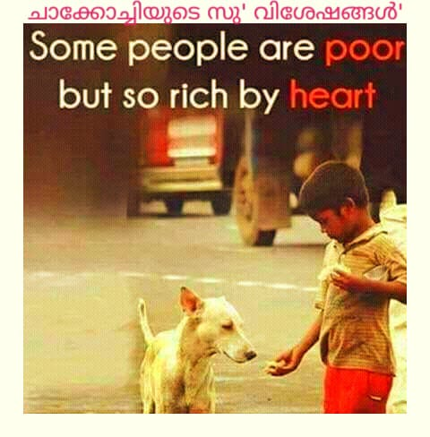 Poor but Rich at Heart