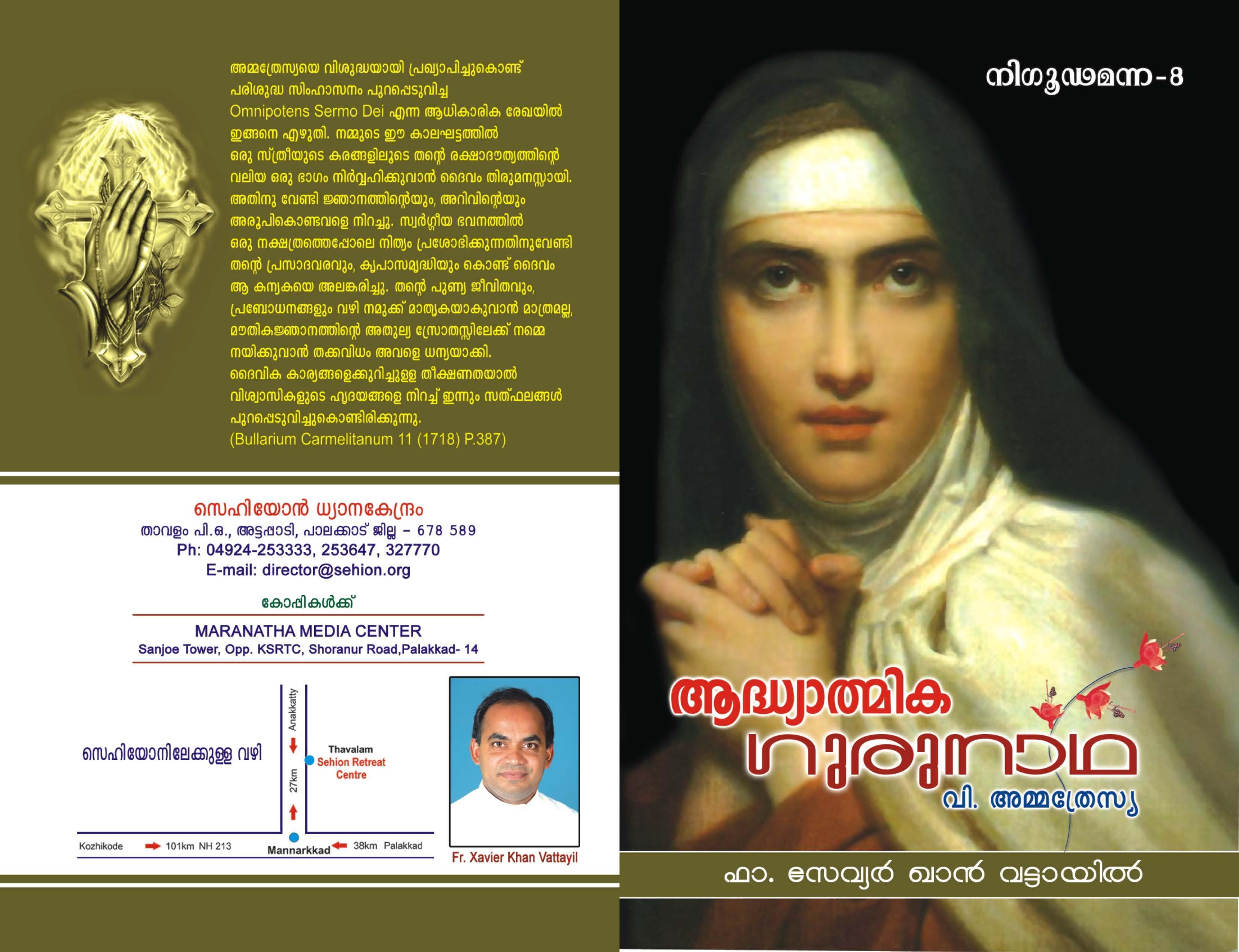 St Theresa of Avila_Page_01