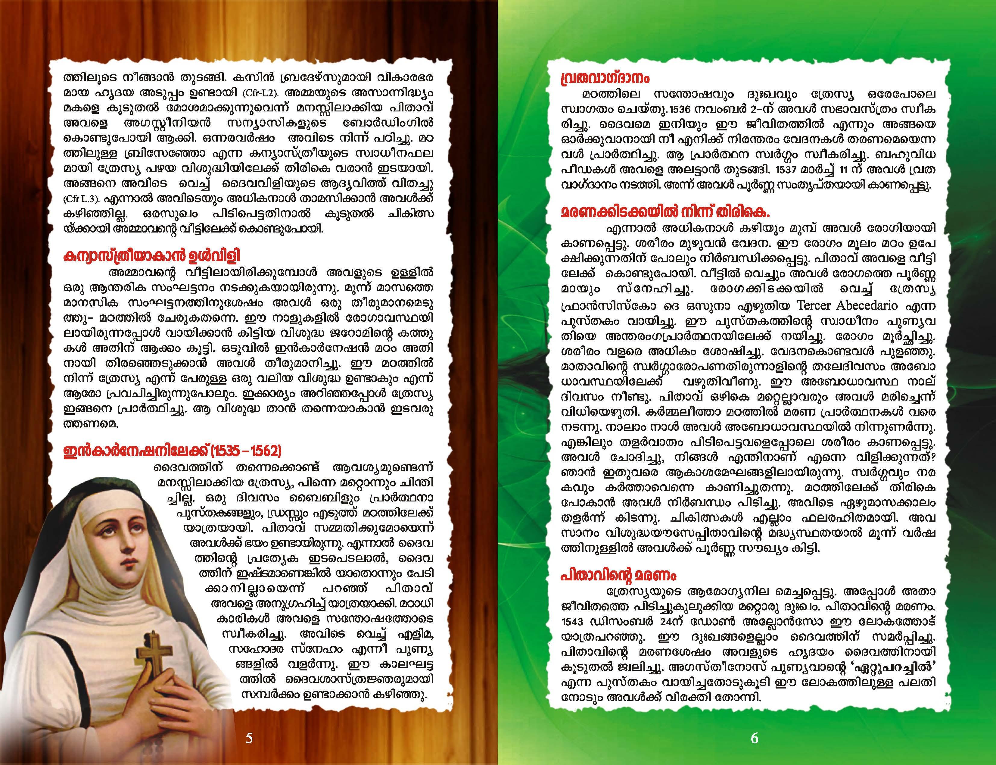 St Theresa of Avila_Page_05