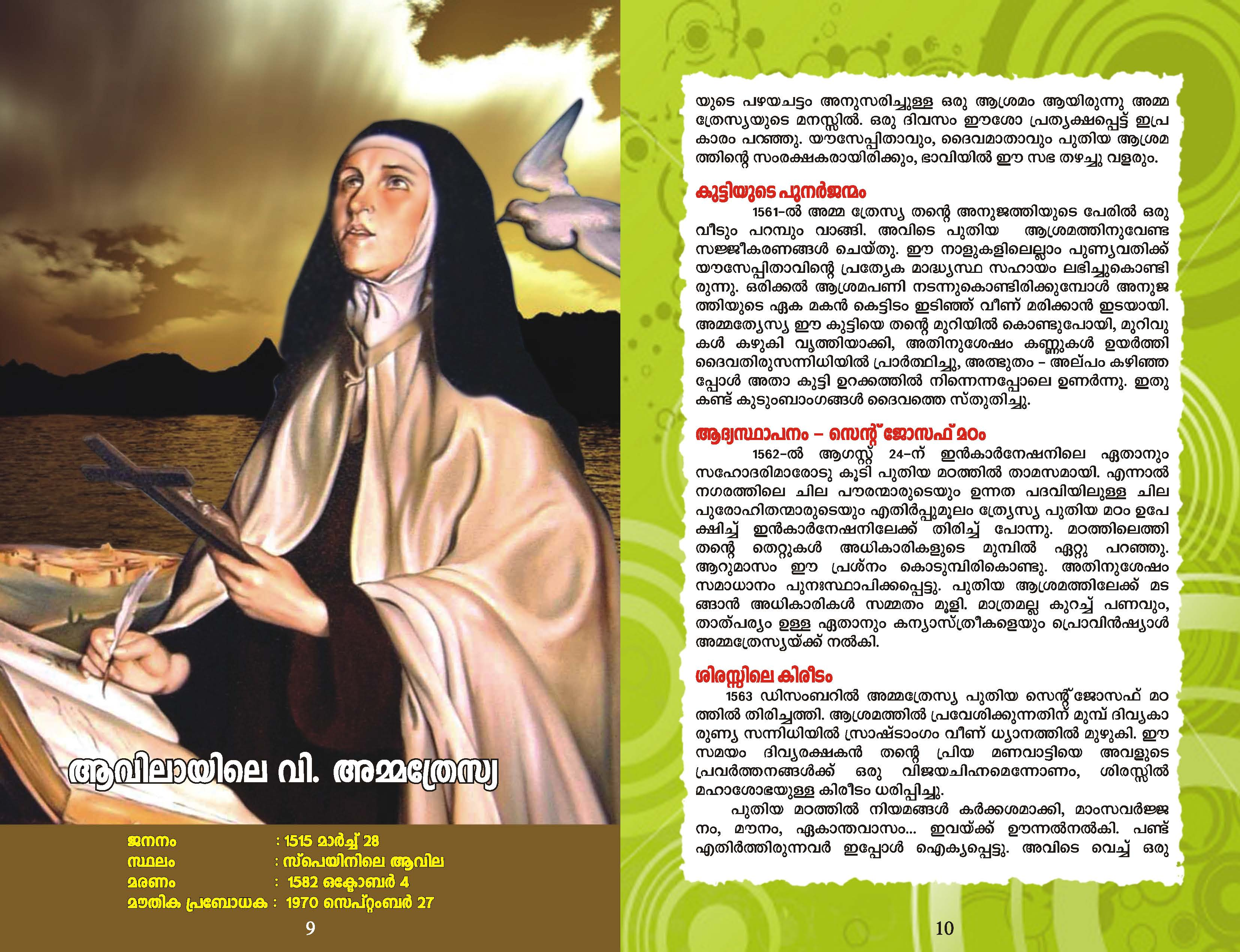 St Theresa of Avila_Page_07