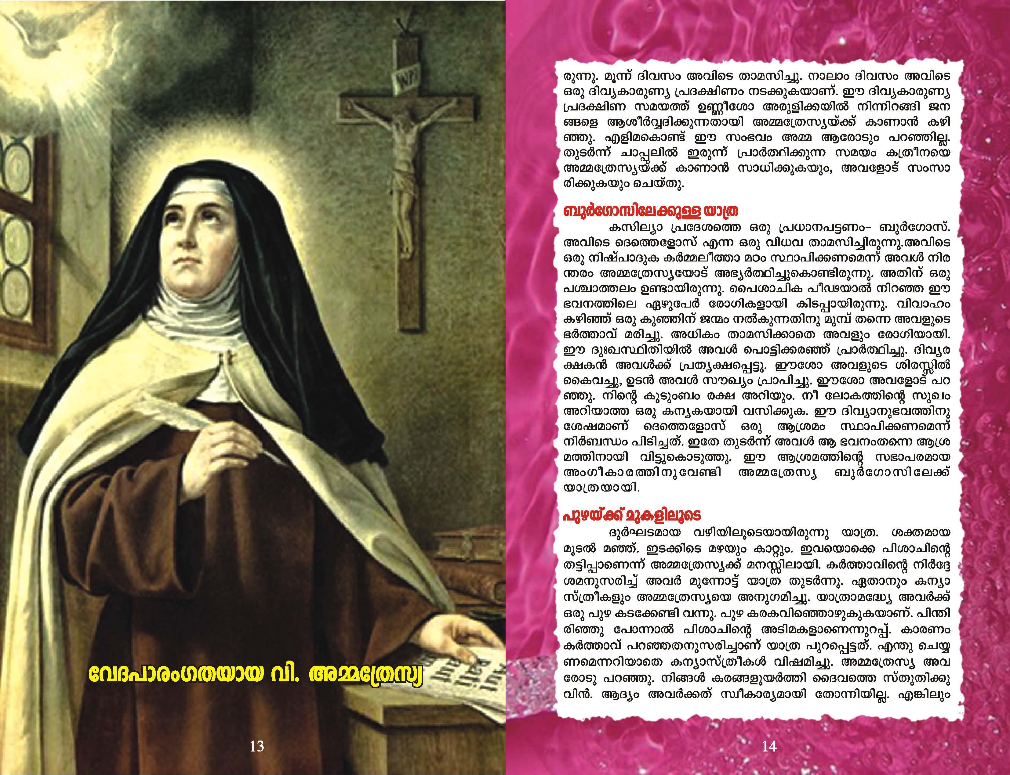 St Theresa of Avila_Page_09