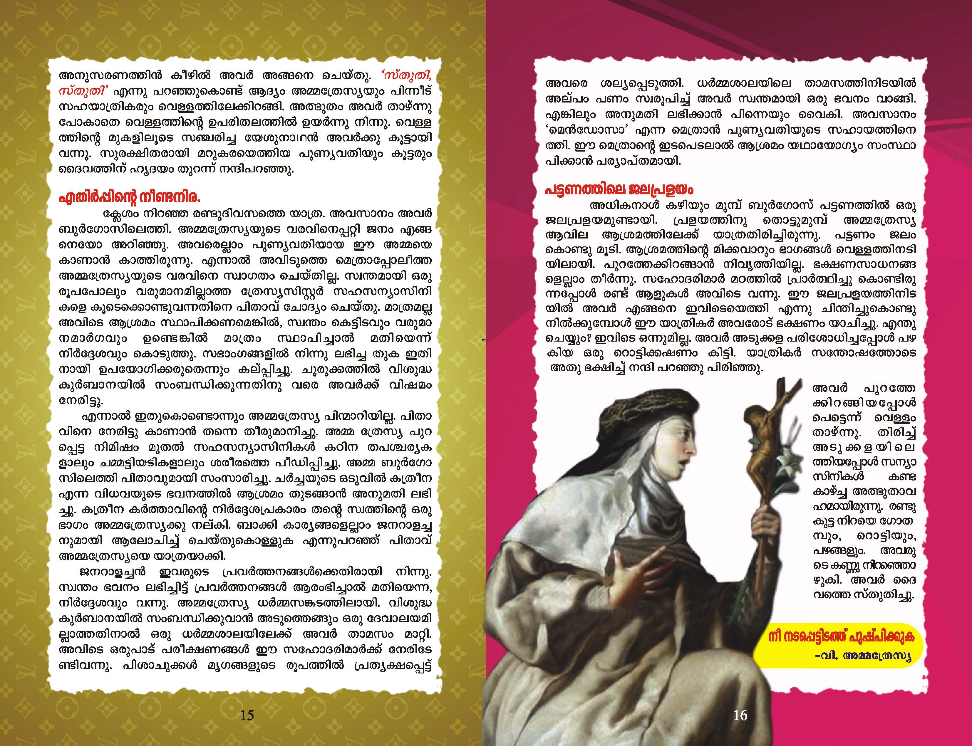 St Theresa of Avila_Page_10