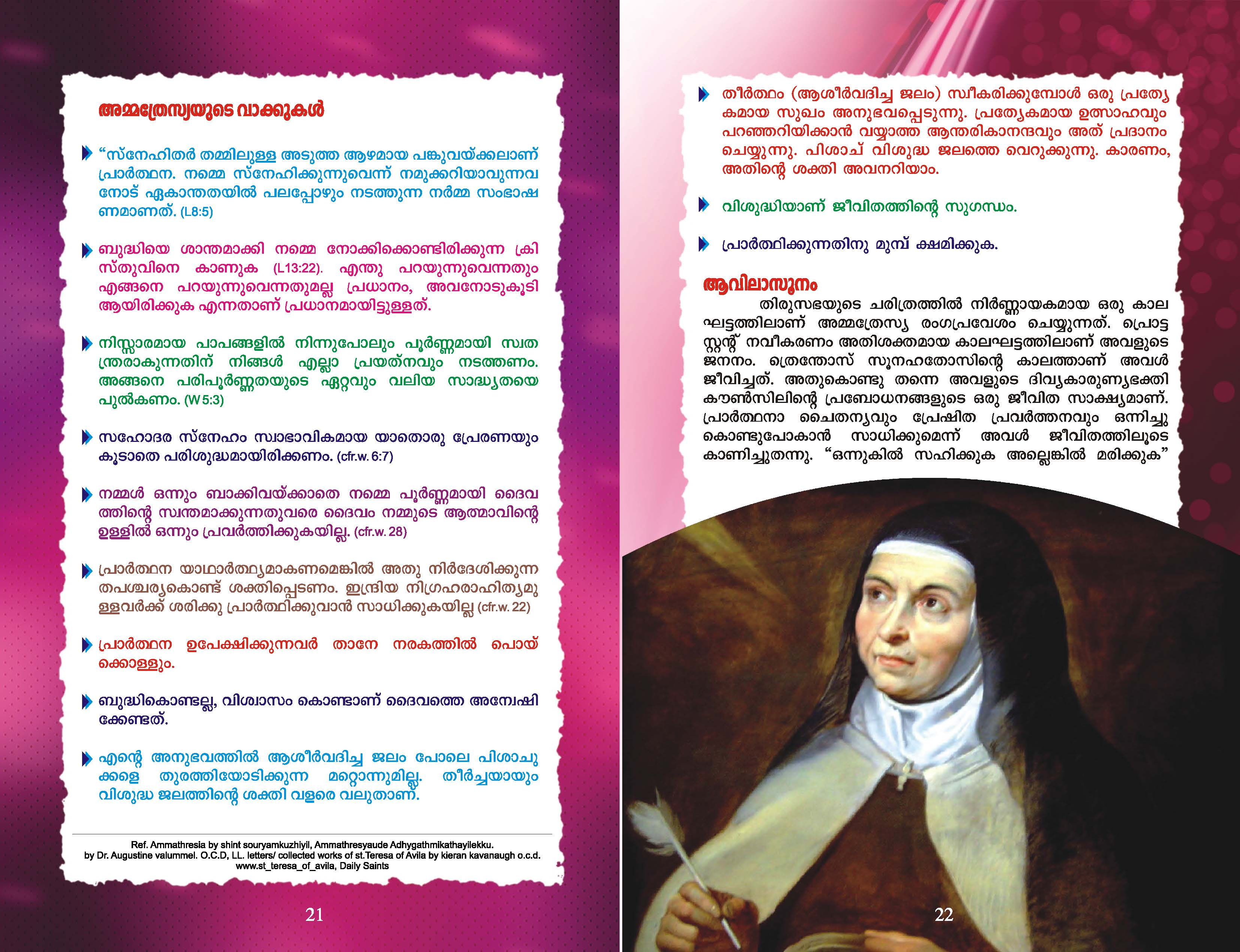 St Theresa of Avila_Page_13