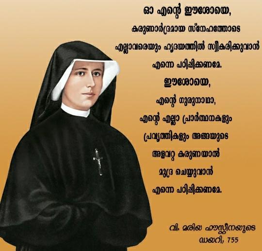 Sr Faustina Diary In Malayalam