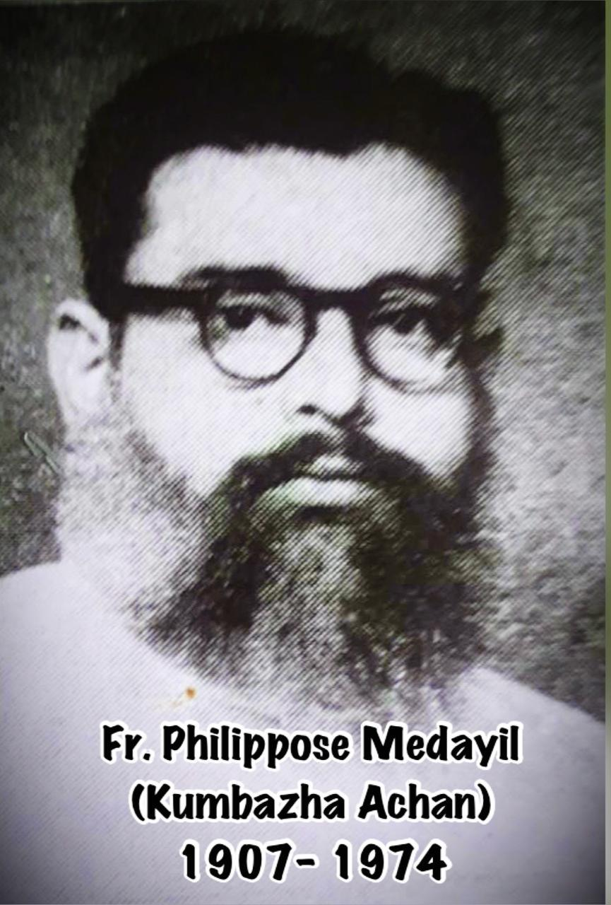Fr Philippose Medayil (1907-1974)