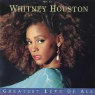 Whitney_Houston_–_The_Greatest_Love_of_All.jpg