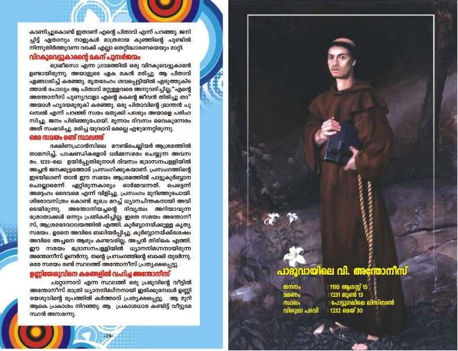 St Antony of Padua_Page_09