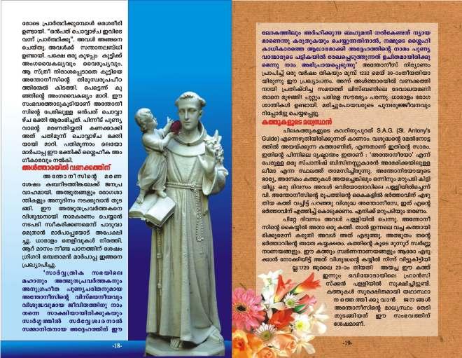 St Antony of Padua_Page_11
