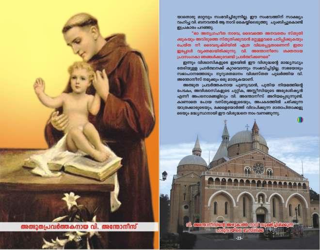 St Antony of Padua_Page_13
