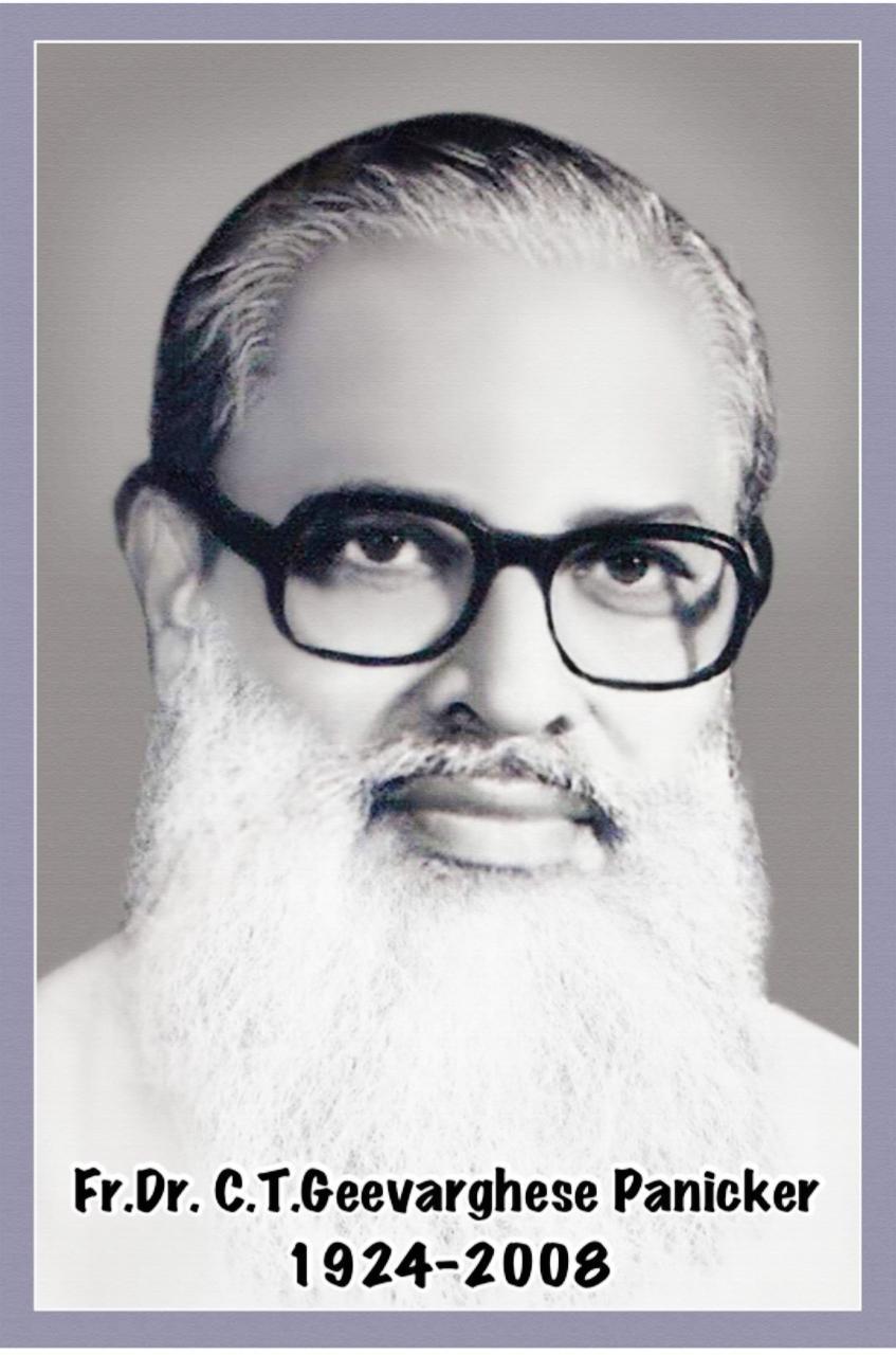 Rev. Fr CT Geevarghese Panicker (1924-2008)