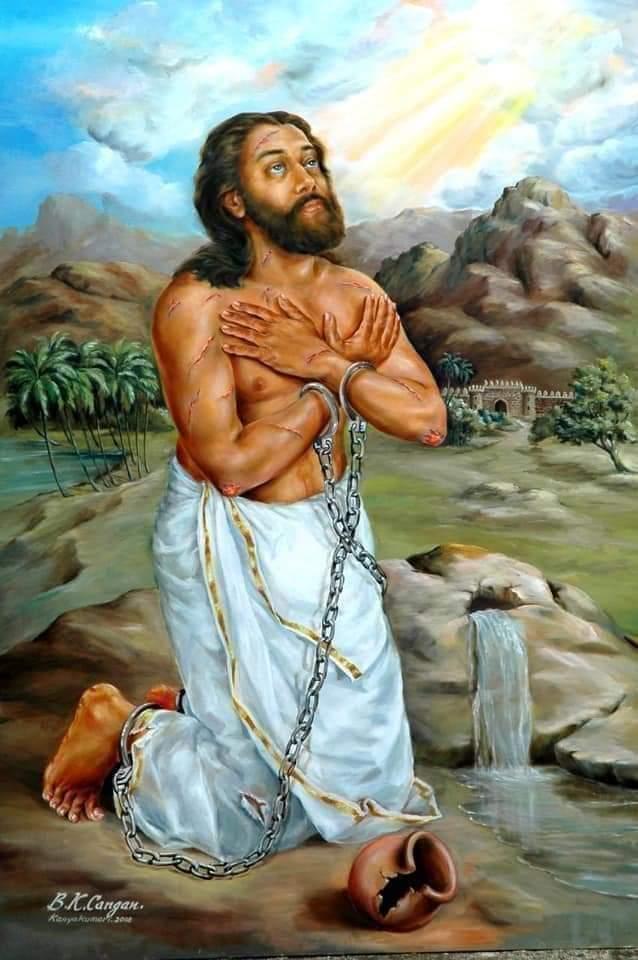 വാഴ്ത്തപ്പെട്ട ദൈവസഹായം പിള്ള –ഇന്ത്യയുടെ പ്രഥമ അൽമായരക്തസാക്ഷി 🌹 🌹 🌹